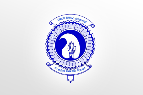B/Halpe National School Logo