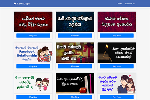 Facebook social application